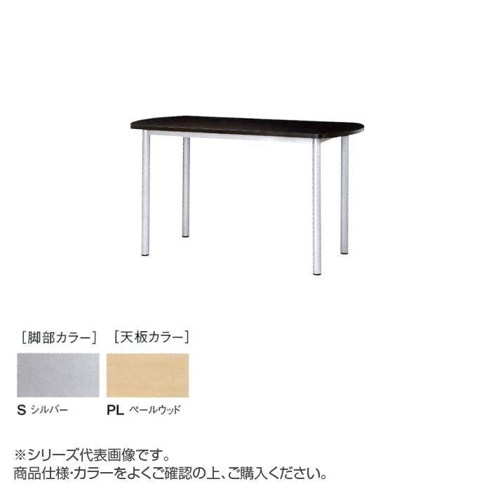 ニシキ工業 STF HIGH TABLE テーブル 脚部/シルバー・天板/ペールウッド・STF-S1290B-PL メーカ直送品  代引き不可/同梱不可