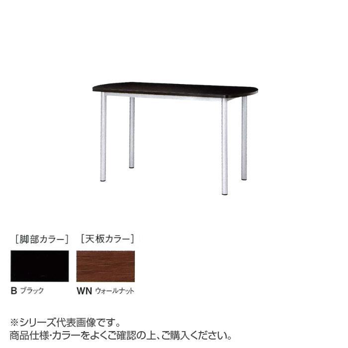 ニシキ工業 STF HIGH TABLE テーブル 脚部/ブラック・天板/ウォールナット・STF-B1290B-WN メーカ直送品  代引き不可/同梱不可