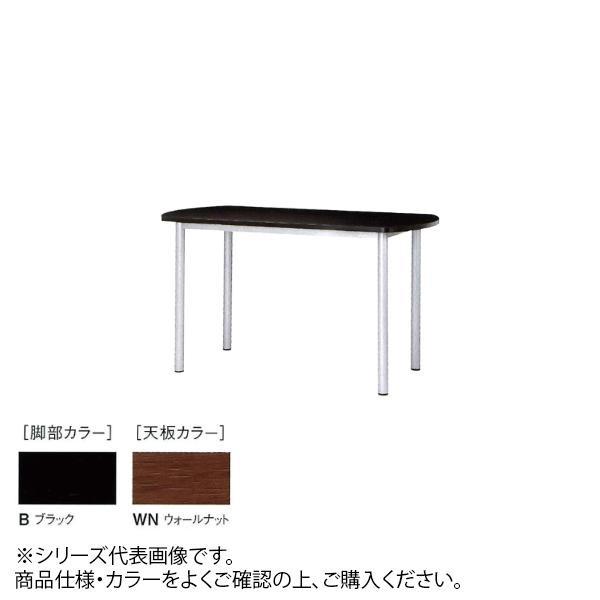 ニシキ工業 STF HIGH TABLE テーブル 脚部/ブラック・天板/ウォールナット・STF-B1575B-WN メーカ直送品  代引き不可/同梱不可