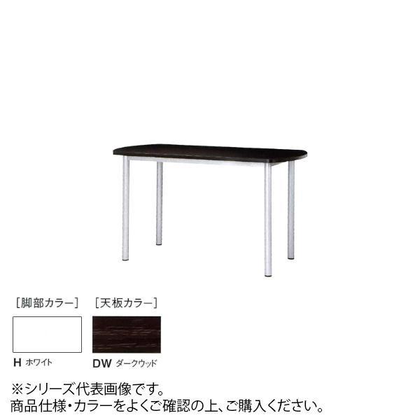 ニシキ工業 STF HIGH TABLE テーブル 脚部/ホワイト・天板/ダークウッド・STF-H1575B-DW メーカ直送品  代引き不可/同梱不可