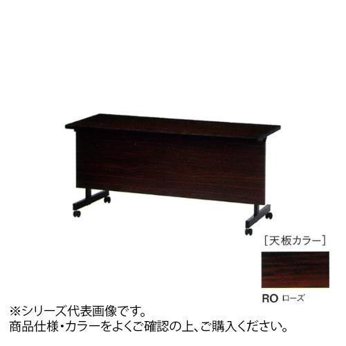 ニシキ工業 LBH STACK TABLE テーブル 天板/ローズ・LHB-1560P-RO メーカ直送品  代引き不可/同梱不可