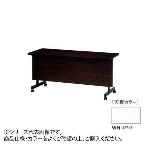 ニシキ工業 LBH STACK TABLE テーブル 天板/ホワイト・LHB-1560P-WH メーカ直送品  代引き不可/同梱不可