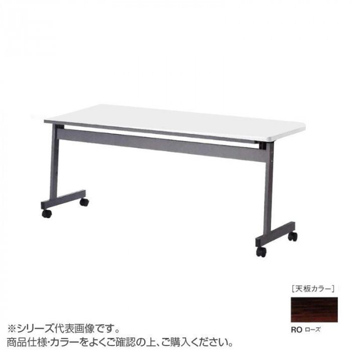 ニシキ工業 LHA STACK TABLE テーブル 天板/ローズ・LHA-1560H-RO メーカ直送品  代引き不可/同梱不可