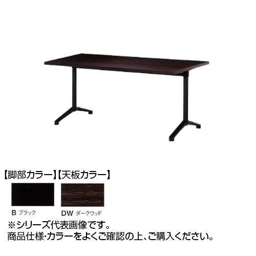 ニシキ工業 HD AMENITY REFRESH テーブル 脚部/ブラック・天板/ダークウッド・HD-B1245K-DW メーカ直送品  代引き不可/同梱不可