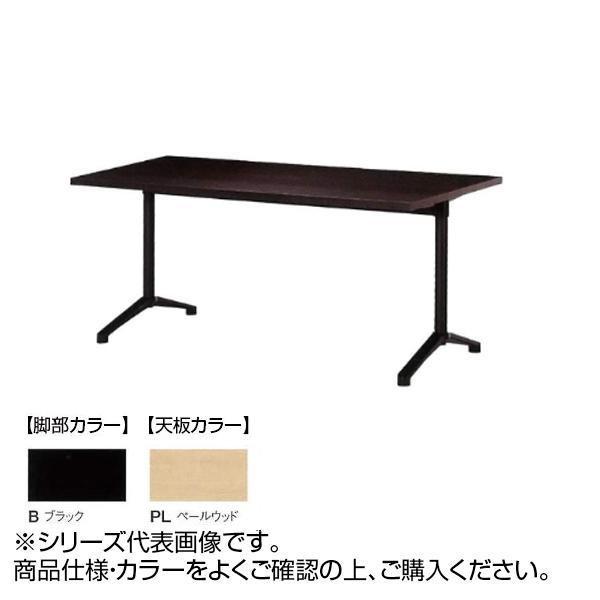ニシキ工業 HD AMENITY REFRESH テーブル 脚部/ブラック・天板/ペールウッド・HD-B1845K-PL メーカ直送品  代引き不可/同梱不可