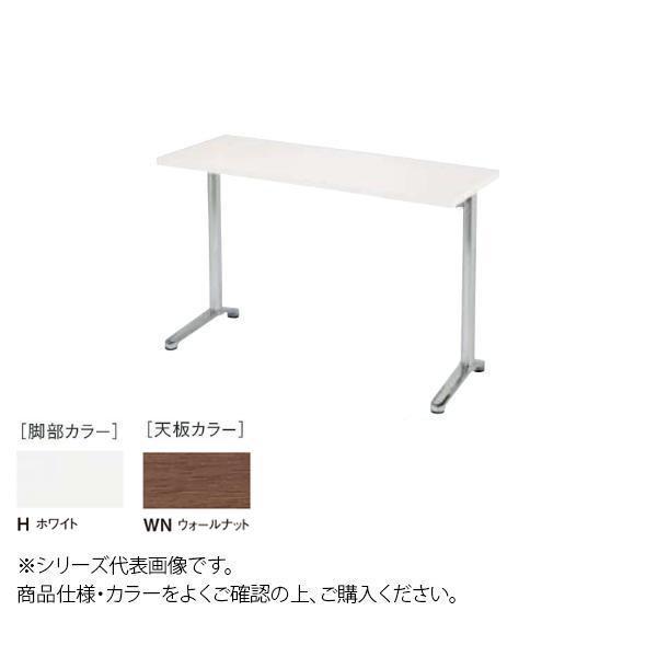 ニシキ工業 HD AMENITY REFRESH テーブル 脚部/ホワイト・天板/ウォールナット・HD-H1275K-WN メーカ直送品  代引き不可/同梱不可