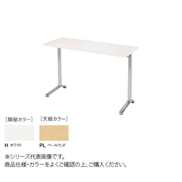 ニシキ工業 HD AMENITY REFRESH テーブル 脚部/ホワイト・天板/ペールウッド・HD-H1275K-PL メーカ直送品  代引き不可/同梱不可