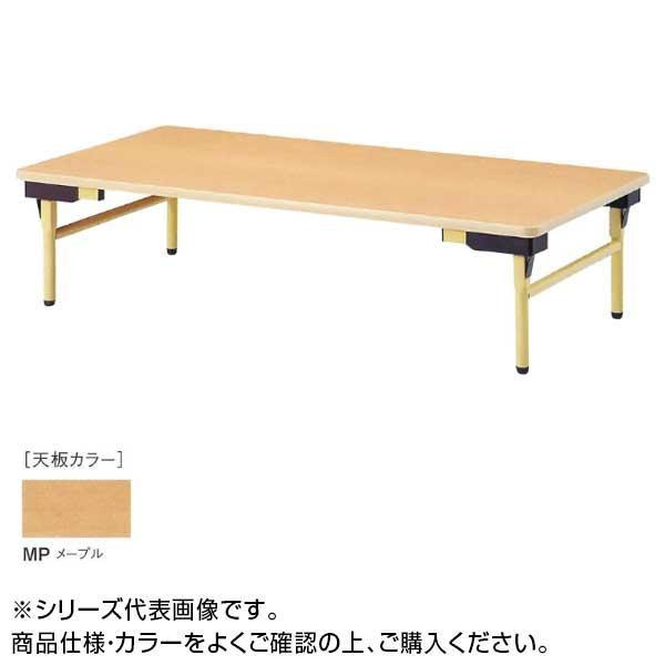 ニシキ工業 EW EDUCATION FACILITIES テーブル 天板/メープル・EW-0960Z-MP メーカ直送品  代引き不可/同梱不可