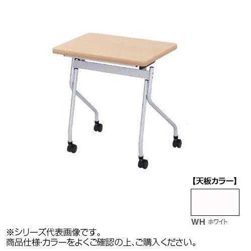ニシキ工業 PJ EDUCATION FACILITIES テーブル 天板/ホワイト・PJ-K6545-WH メーカ直送品  代引き不可/同梱不可