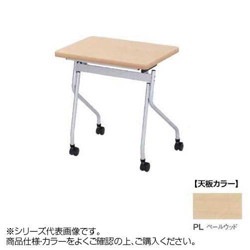 ニシキ工業 PJ EDUCATION FACILITIES テーブル 天板/ペールウッド・PJ-K7550-PL メーカ直送品  代引き不可/同梱不可