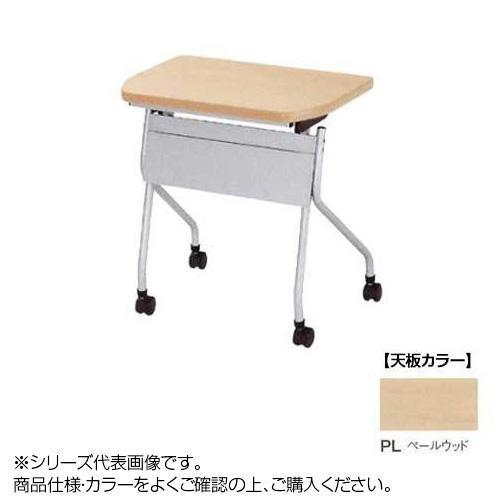 ニシキ工業 PJ EDUCATION FACILITIES テーブル 天板/ペールウッド・PJ-D7550P-PL メーカ直送品  代引き不可/同梱不可