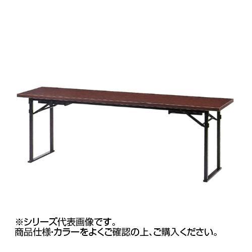 ニシキ工業 CKZ CEREMONY&RECEPTION テーブル 天板/ローズ・CKZ-1860T-RO メーカ直送品  代引き不可/同梱不可
