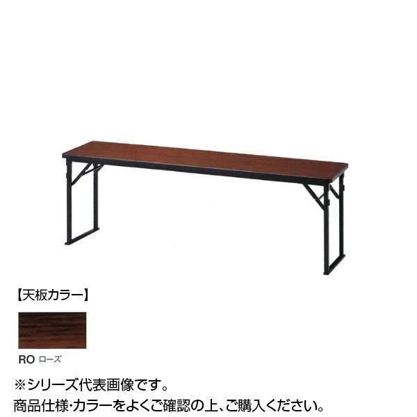 ニシキ工業 CKP CEREMONY&RECEPTION テーブル 天板/ローズ・CKP-1845S-RO メーカ直送品  代引き不可/同梱不可