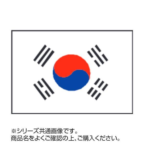 世界の国旗 万国旗 大韓民国 90×135cm メーカ直送品  代引き不可/同梱不可