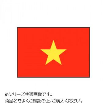 爆買い! 世界の国旗 万国旗 ベトナム 120×180cm メーカ直送品  き/同梱, 伊勢うどん販売みなみ製麺 6132dbda