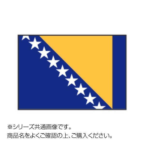 世界の国旗 万国旗 ボスニア 70×105cm メーカ直送品  代引き不可/同梱不可