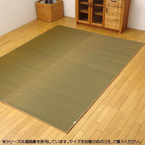 純国産 い草ラグカーペット 『Fリブロ』 グリーン 190×250cm 8228580 メーカ直送品  代引き不可/同梱不可