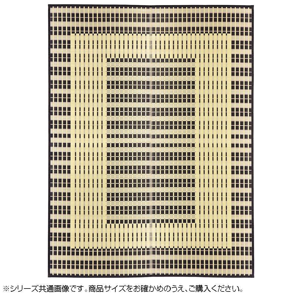 国産い草センターラグ 築彩(ちくさい) 約191×250cm ブルー 28922251 メーカ直送品  代引き不可/同梱不可
