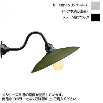 リ・レトロランプ メタリックシルバー×ブラック RLL-2 メーカ直送品  代引き不可/同梱不可