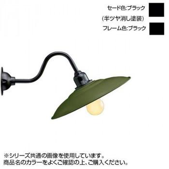 リ・レトロランプ ブラック×ブラック RLL-2 メーカ直送品  代引き不可/同梱不可