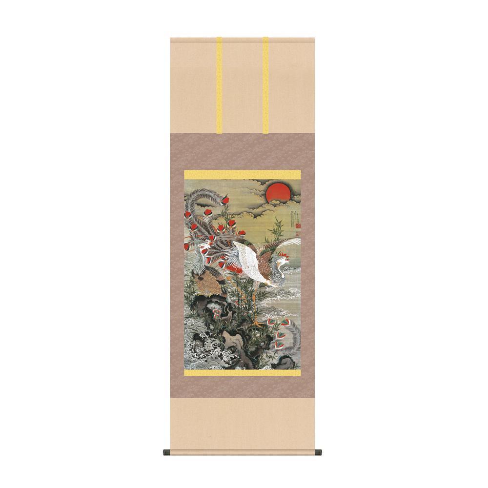掛軸 伊藤若冲「旭日鳳凰図」 KZ2G9-033 54.5×153cm メーカ直送品  代引き不可/同梱不可