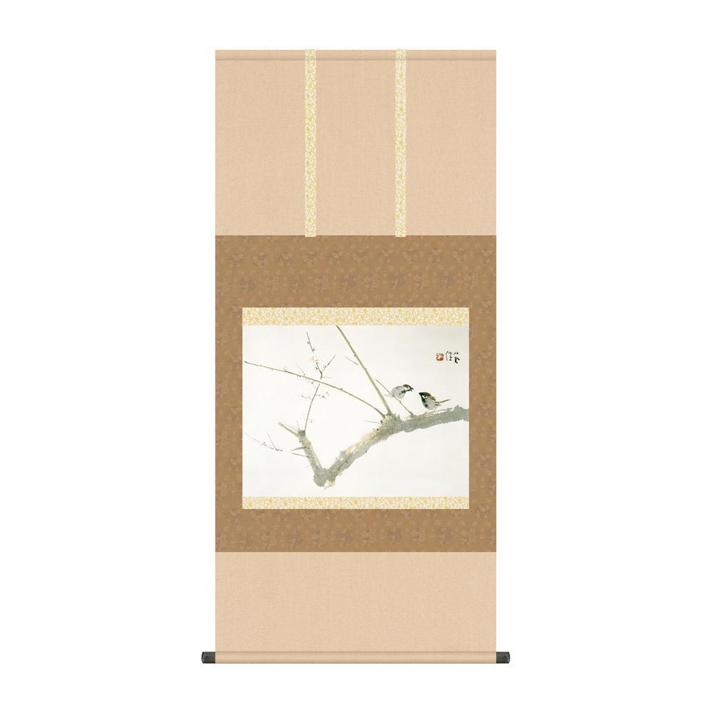 掛軸 竹内栖鳳「梅園」 KZ2G9-042 54.5×115cm メーカ直送品  代引き不可/同梱不可