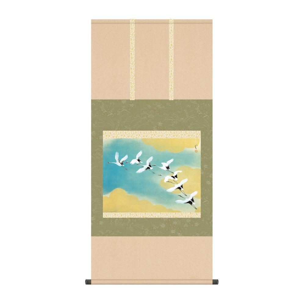 掛軸 川端龍子「虹の如く」 KZ2G9-072 54.5×115cm メーカ直送品  代引き不可/同梱不可