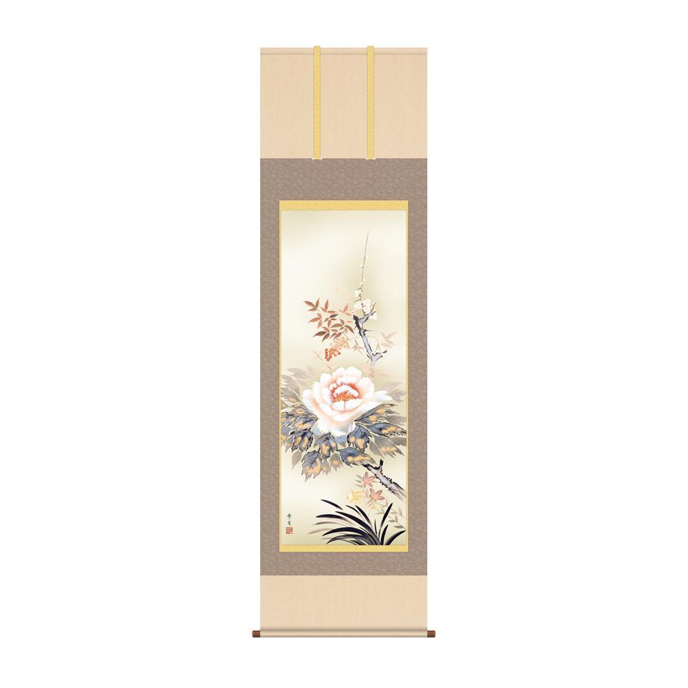 掛軸 北山歩生「四季花」 KZ2A1-072 54.5×190cm メーカ直送品  代引き不可/同梱不可