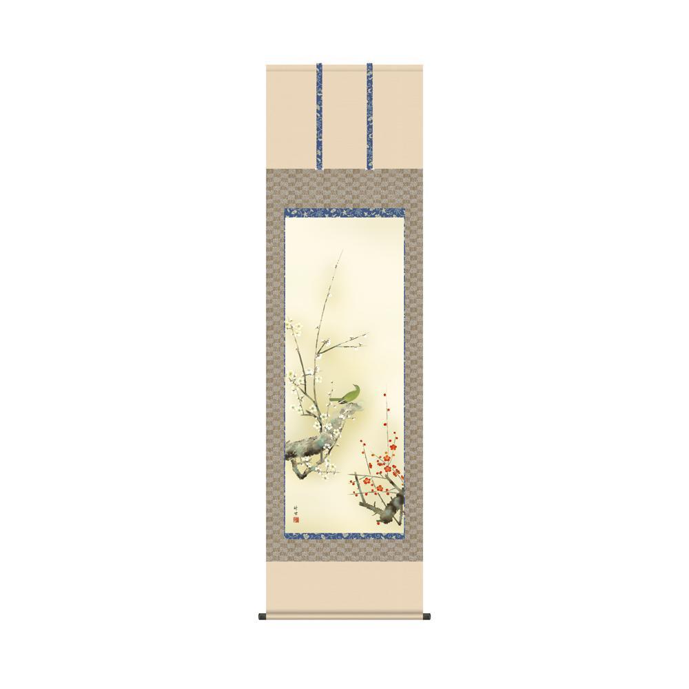 掛軸 田村竹世 「紅白梅に鶯」 KZ2A2-082 54.5×190cm メーカ直送品  代引き不可/同梱不可