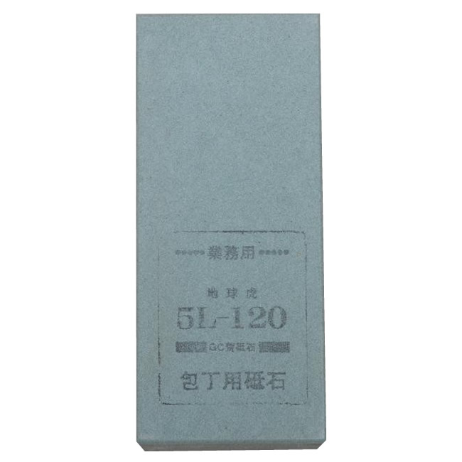 正広 大型荒砥石 5L-120 40125 代引き不可/同梱不可