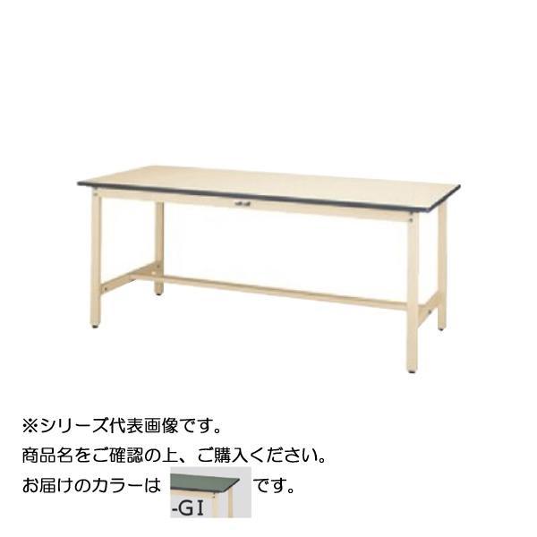 SWRH-775-GI+L3-IV ワークテーブル 300シリーズ 固定(H900mm)(3段(浅型W500mm)キャビネット付き) メーカ直送品  代引き不可/同梱不可