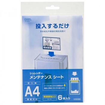 投入するだけ 手を汚さない簡単メンテナンス 訳あり OHM シュレッダー メンテナンスシート A4機種対応 同梱不可 6枚入り 代引き不可 SC-MS6N 日本正規代理店品 メーカ直送品