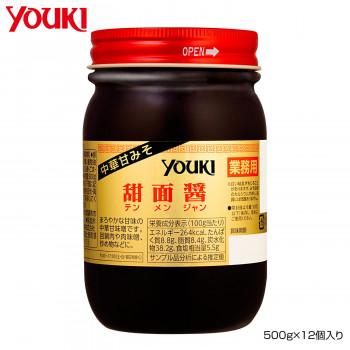 まろやかな甘みの中華甘味噌です YOUKI 定価 ユウキ食品 甜面醤 500g×12個入り 代引き不可 同梱不可 驚きの価格が実現 メーカ直送品 212021