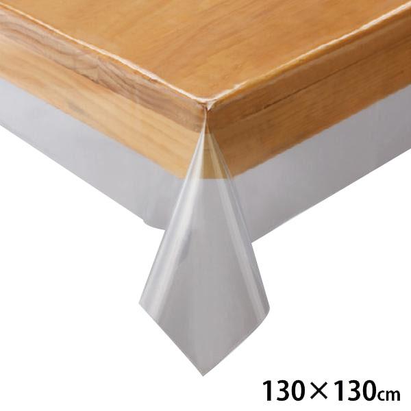 当店限定販売 テーブルを汚れや傷から守ります 新着セール 川島織物セルコン 透明ビニルクロス テーブルクロス 130×130cm メーカ直送品 同梱不可 代引き不可 JJ1029