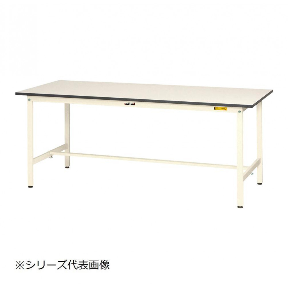 山金工業(YamaTec) SUP-1590-WW ワークテーブル150シリーズ 固定式(H740mm) 1500×900mm メーカ直送品  代引き不可/同梱不可