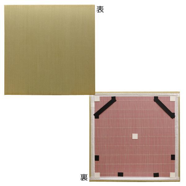 純国産 ユニット畳 『シンプル』 88×88×2.7cm(2枚1セット) 8300510 代引き不可/同梱不可