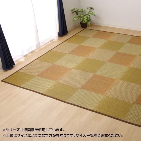 い草花ござカーペット ラグ 『ピーア』 ブラウン 本間6畳 (約286×382cm) 4323816 代引き不可/同梱不可