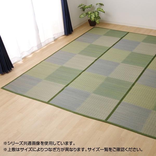 い草花ござカーペット ラグ 『DXピーア』 ブルー 本間8畳(約382×382cm) 4323918 代引き不可/同梱不可
