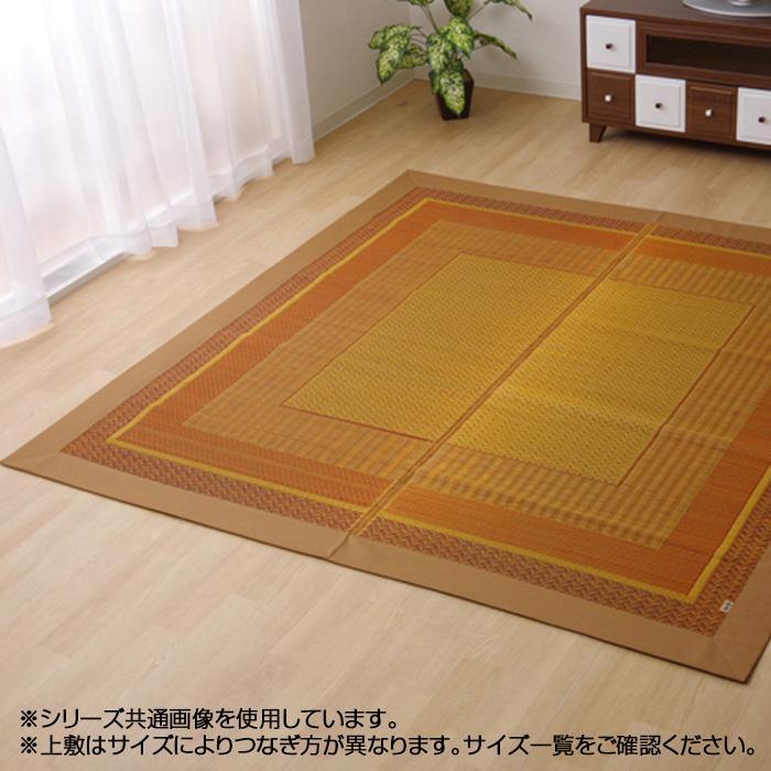 純国産 い草ラグカーペット 『ランクス総色』 ベージュ 約176×230cm 代引き不可/同梱不可