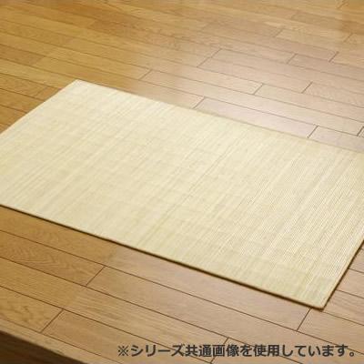 インドネシア産 籐むしろマット 『ジャワ』 80×150cm 5201980 代引き不可/同梱不可