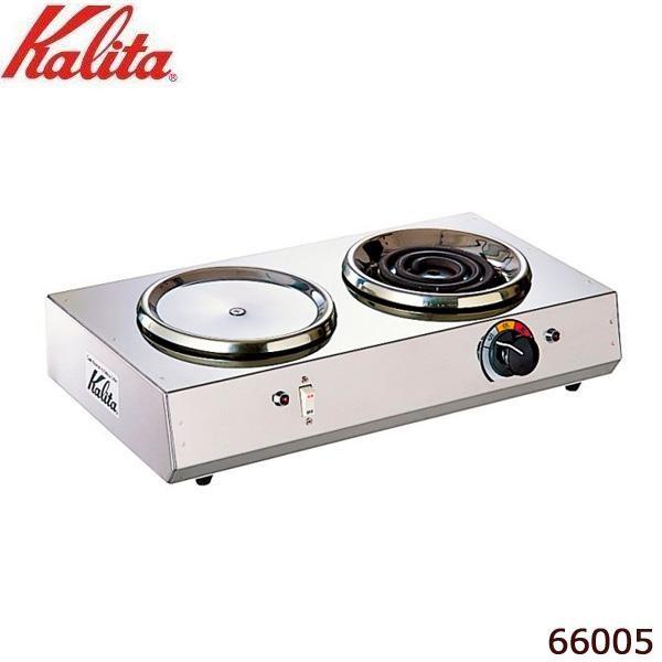 Kalita(カリタ) 1.8L デカンタ保温用・湯沸用 2連ハイウォーマー ヨコ型 66005 メーカ直送品  代引き不可/同梱不可