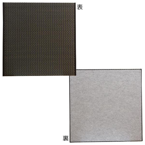純国産 置き畳 ユニット畳 『右京』 ブラック 82×82×2.5cm(6枚1セット) 8309530 メーカ直送品  代引き不可/同梱不可