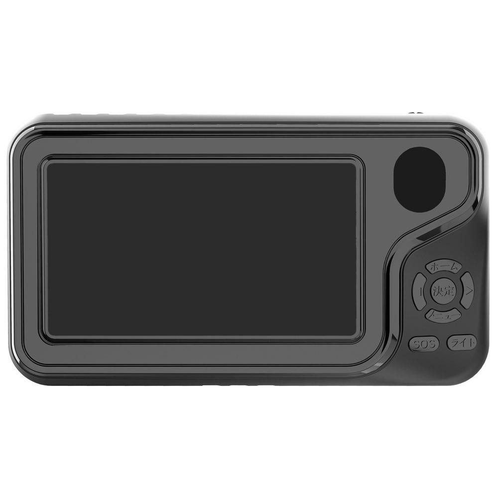 AKART 4.3インチ液晶搭載 ポータブルテレビラジオ AK-PKTVR43 メーカ直送品  代引き不可/同梱不可