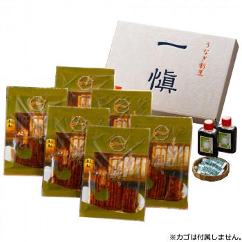 うなぎ割烹「一愼」特製蒲焼 UCI066 メーカ直送品  代引き不可/同梱不可