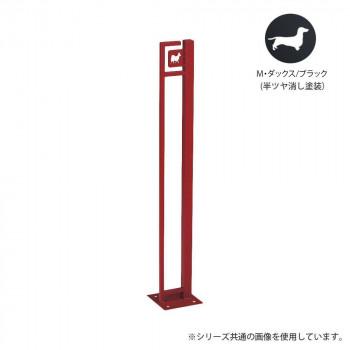 美濃クラフト かもん DOG-SUTEKKI ドッグステッキ M・ダックス ブラック DOG-SS-1-BK メーカ直送品  代引き不可/同梱不可