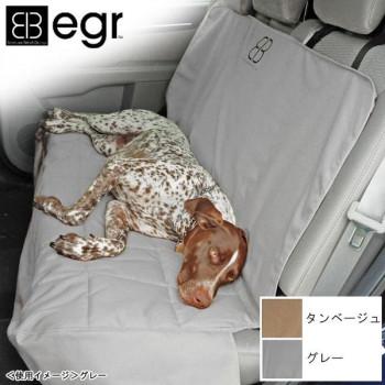 egr Italy/イージーアール社 カーシートプロテクター リア メーカ直送品  代引き不可/同梱不可