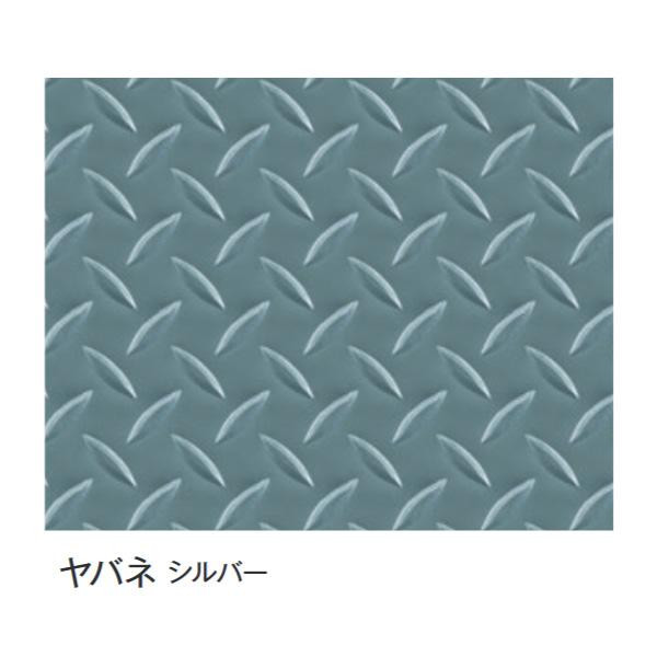 富双合成 ビニールマット(置き敷き専用) 約92cm幅×20m巻 ヤバネ(シルバー) メーカ直送品  代引き不可/同梱不可