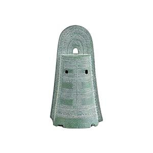 高岡銅器 銅製置物 銅鐸 小小 52-02 メーカ直送品  代引き不可/同梱不可