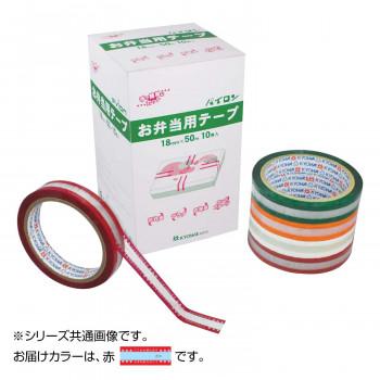 共和 お弁当用テープ 赤 1巻ピロ包装 HZ-F1850RD 10箱 メーカ直送品  代引き不可/同梱不可