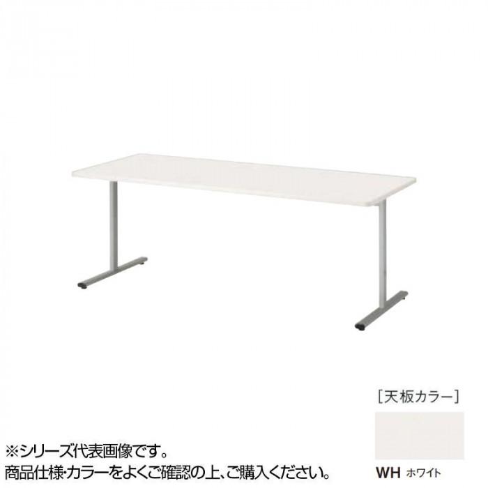 ニシキ工業 KRT MEETING TABLE テーブル 天板/ホワイト・KRT-1275K-WH メーカ直送品  代引き不可/同梱不可